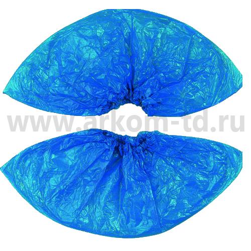 Бахилы полиэтиленовые 18мкм (50пар/упак)