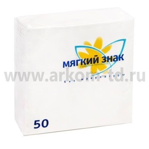 Салфетки бумажные Сясь 50 шт.уп (однослойные)