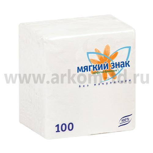 Салфетки бумажные Сясь 100 шт.уп. (однослойные)