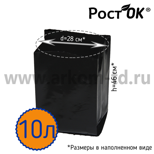 "Пакет для рассады ""Росток"" 45*60 см 120 мкм 10л 100шт/уп."