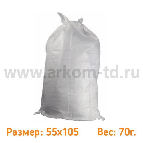 Мешки полипропиленовые 55*105 термообрез В 70гр
