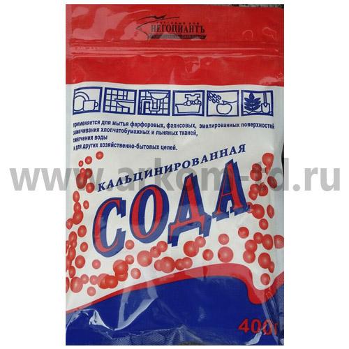 Сода Кальцинированная 400гр