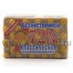 Хозяйственное мыло 72% 150 г в обертке