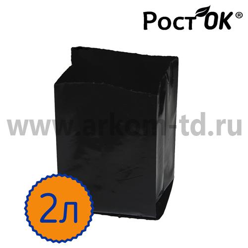 "Пакет для рассады ""Росток"" 23*27 см 100 мкм  2л., 100шт./уп."