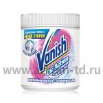 Ваниш OXI ACTION 500 гр (для белого/цветного)