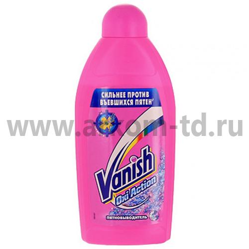 Ваниш 450 мл пятновыводитель для цветного