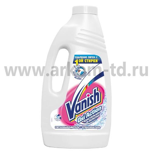 Ваниш 1л пятновыводитель для белого