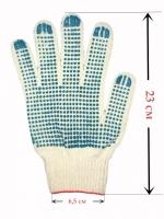 Перчатки хб с ПВХ 5 нитей 10 класс БЕЛЫЙ
