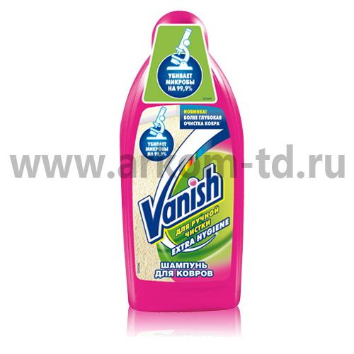 Чистящее средство для ковров Ваниш 450 мл