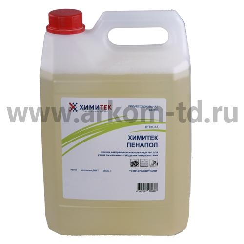 Чистящее средство для ковров Пенапол 5л Химитек