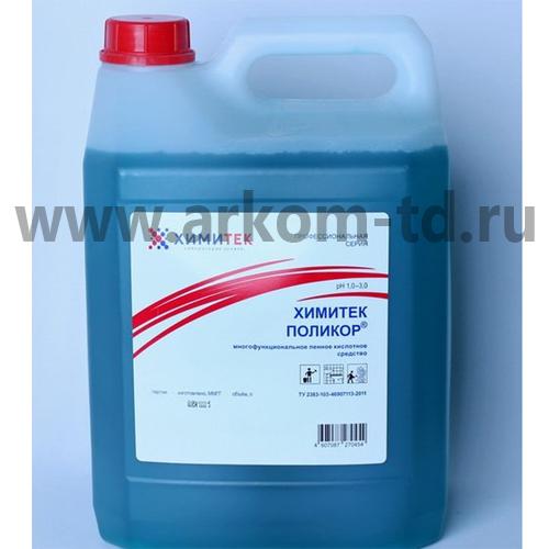Поликор 5л моющее дезинфицирующее средство Химитек