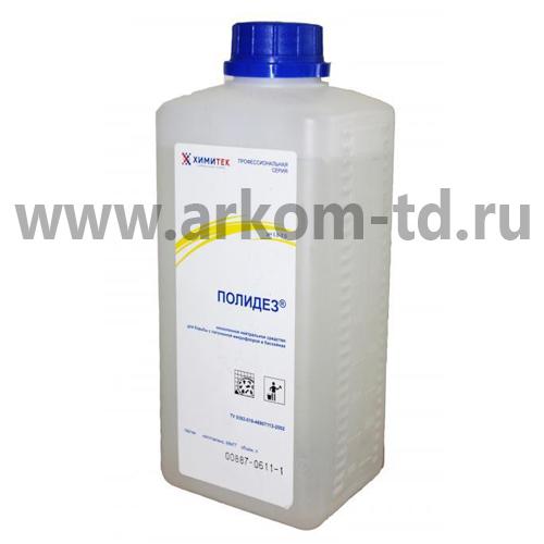 Полидез 1л универсальное дезинфицирующее моющее средство