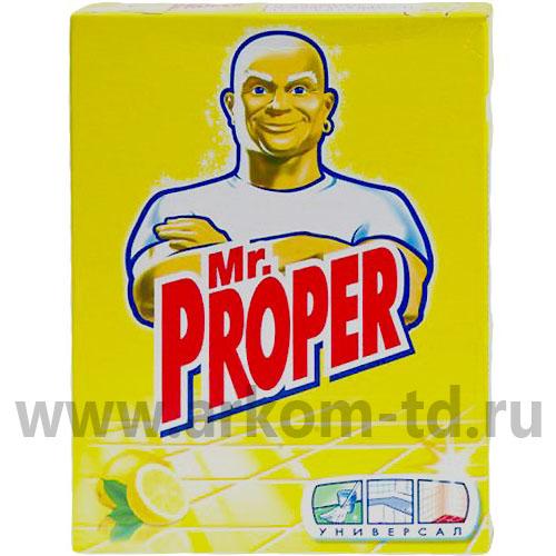 Мистер Пропер 400 гр чистящее средство