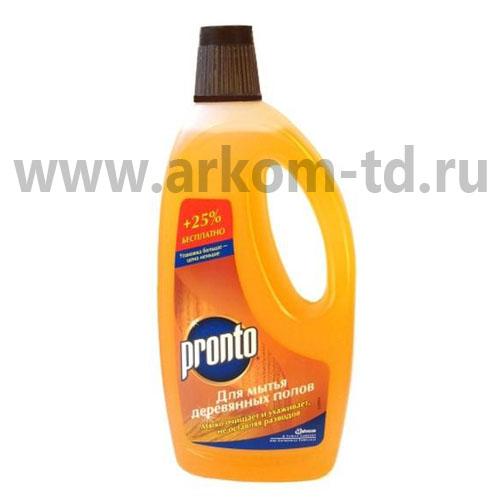 Пронто 750мл 5в1  моющее средство для деревянных полов