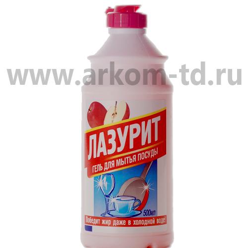 Средство для мытья посуды Лазурит-гель 500 мл