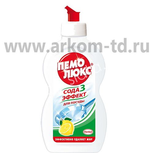 Пемолюкс-гель 450 мл моющее для посуды