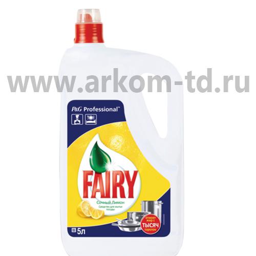 Средство для мытья посуды Фейри 5 л
