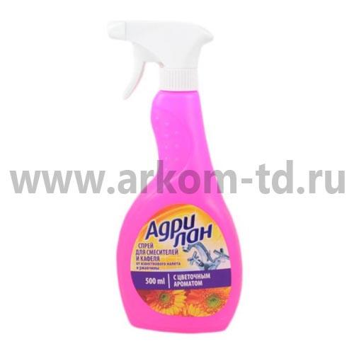 Чистящее средство Адрилан спрей для смесителей и кафеля 500 мл