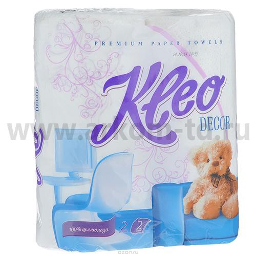 Бумажные полотенца Kleo 2 сл./2шт.