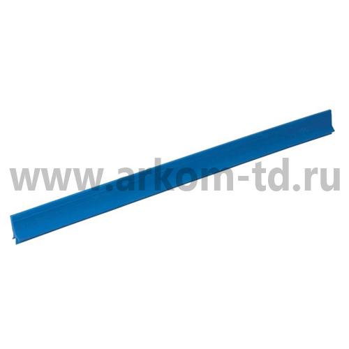 Лезвие для сгона Хай-Спид 50 см арт. 508450/114468 Виледа