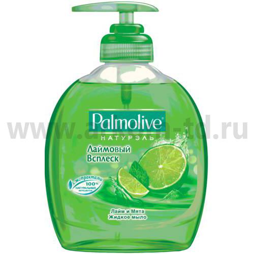 Мыло жидкое Палмолив 300 мл в ассортименте