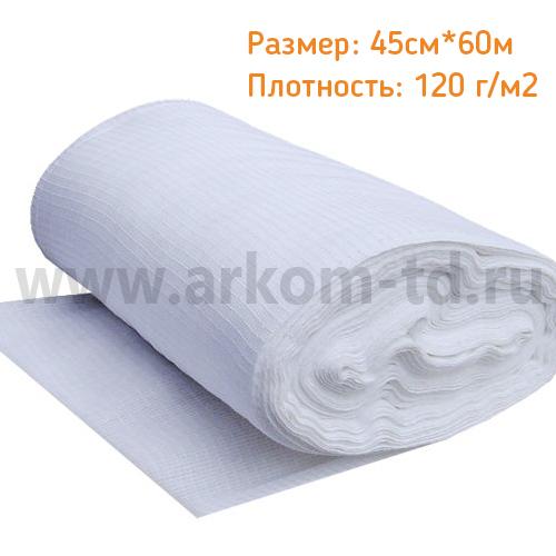 Полотно вафельное 45см ширина, рулон 60м, 120-125 г/м2