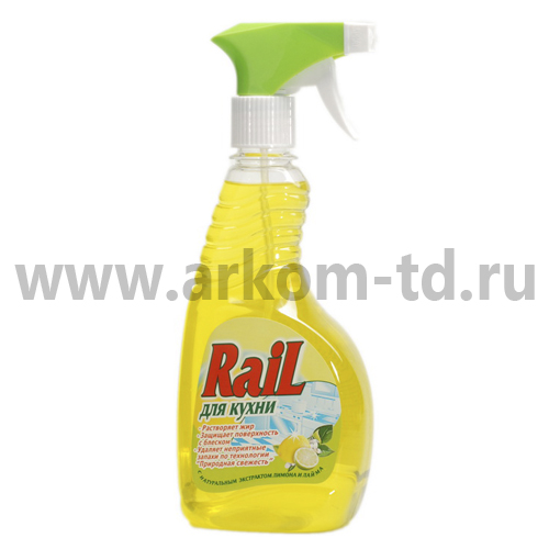 Чистящее средство для мытья кухонных поверхностей Аист Rail (Реил) 500 мл