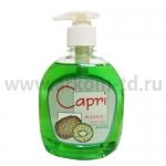 Мыло жидкое Капри 310 мл с дозатором в ассортименте
