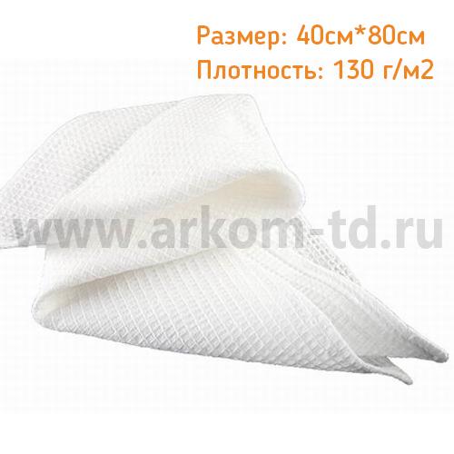 Полотенце вафельное 40*80см отбеленное, 130-135 г/м2
